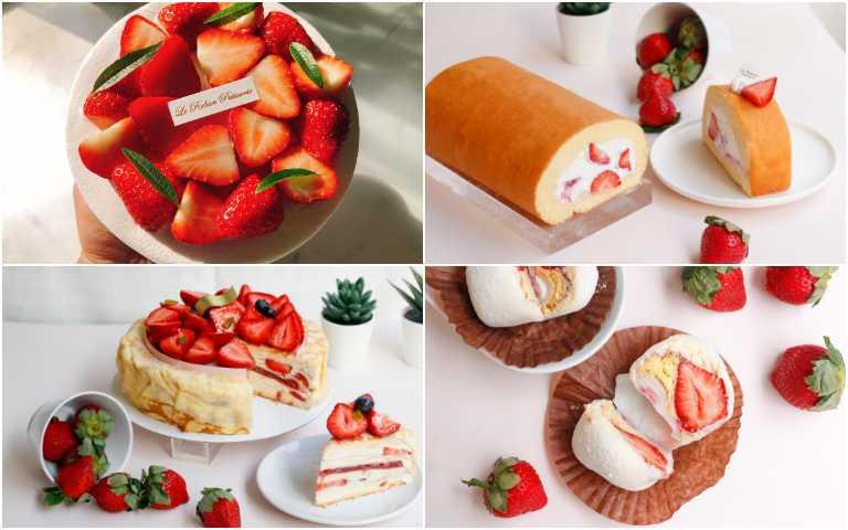 法朋草莓季。(圖/法朋烘焙甜點坊提供)