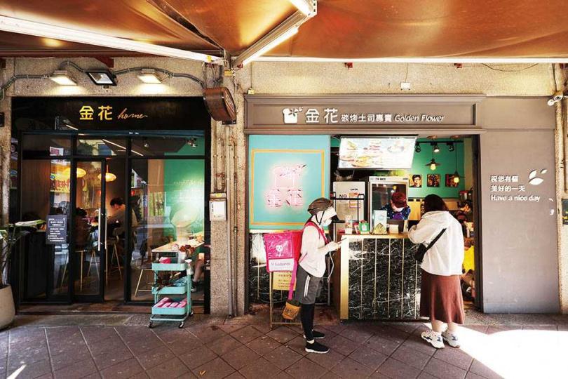 「金丸溏心飯糰」與「金花碳烤吐司」是姊妹店,客人可一次品嘗兩邊的餐點。(圖/于魯光攝)