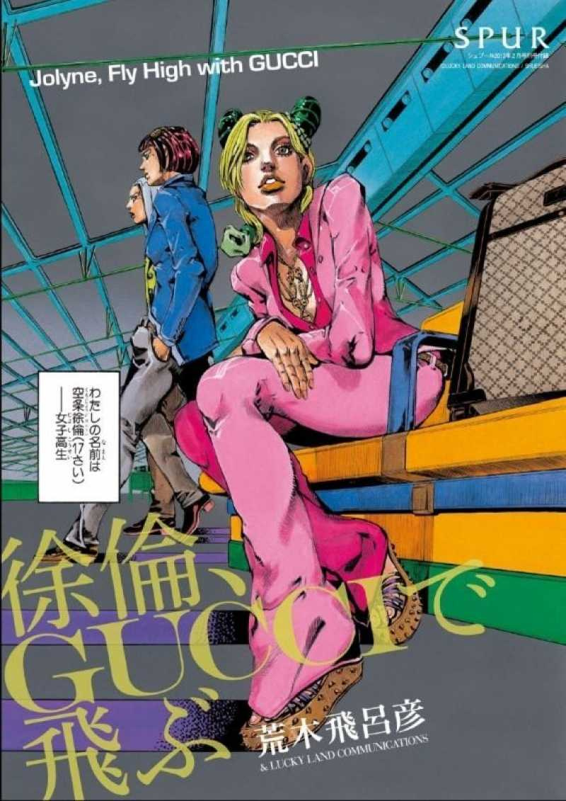 圖片來源:animenewsnetwork.com