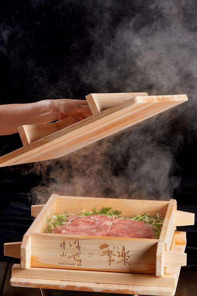 「週遊美福」料理客座—晴山日本料理:蒸香鮮牛宴。(圖/台北美福大飯店提供)