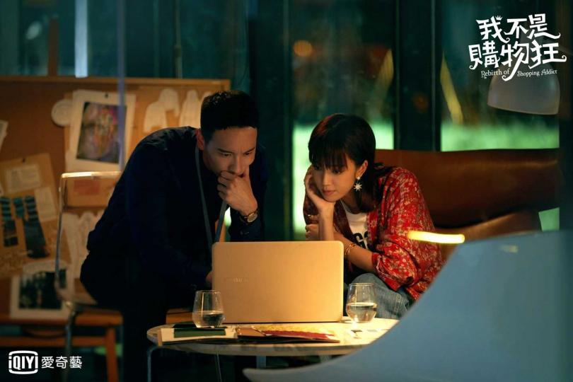 王陽明與陳庭妮再度合作。(圖/愛奇藝台灣站提供)