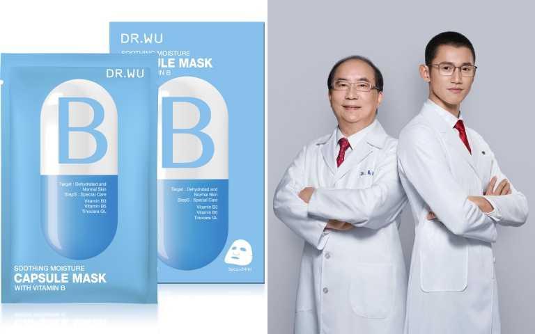 DR.WU保濕舒緩膠囊面膜-B 3pcs/299元(圖/品牌提供)