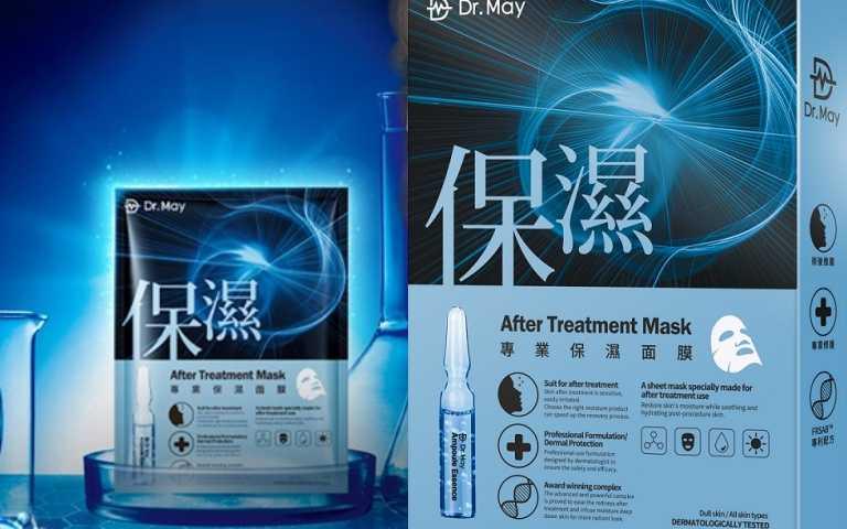 Dr.May美博士專業分子精油保濕面膜399元(4片/盒)(圖/品牌提供)