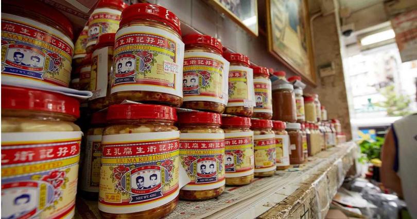 「廖孖記」腐乳是許多香港人心中的好味道。