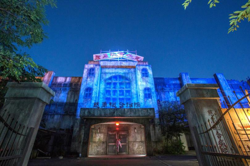 圖片來源:富士急樂園