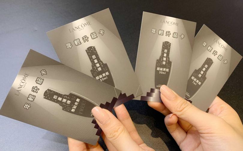 4個不同獎項的年輕升級刮刮卡,中大獎機率非常高>///<。(圖/吳雅鈴攝影)