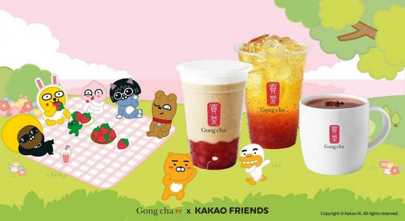 KAKAO FRIENDS代言草莓寶石系列。(圖/貢茶提供)