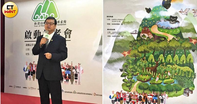 觀光局副局長張錫聰歡迎大家參訪11月初台北旅展國家館。(圖/楊麗雯攝)