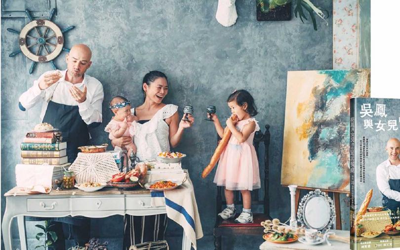 吳鳳常帶妻兒一起做菜,著書《吳鳳與女兒的土耳其餐桌:傳承30道愛與回憶的家常料理》。
