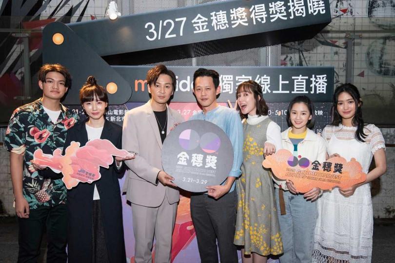 《76号恐怖書店》系列演員出席金穗獎。(圖/七十六号原子提供)