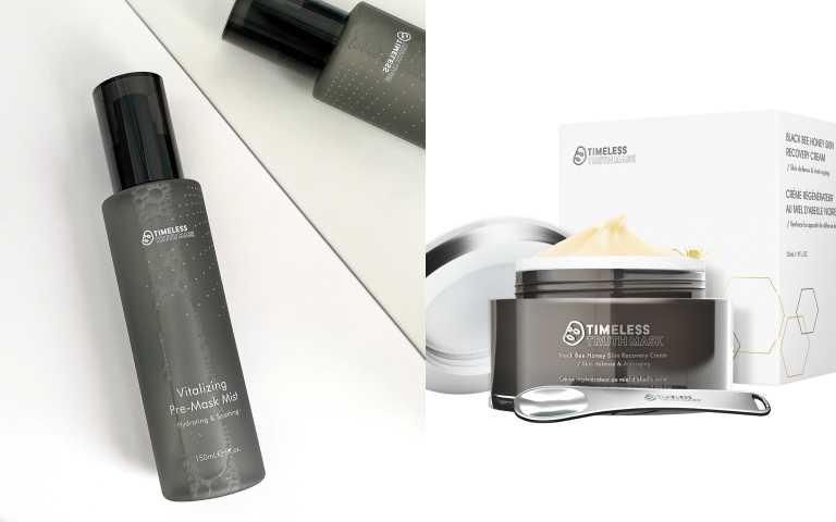 左為TTM面膜舒醒前導噴霧、右為黑蜂蜜活源新肌乳霜。(圖/品牌提供)