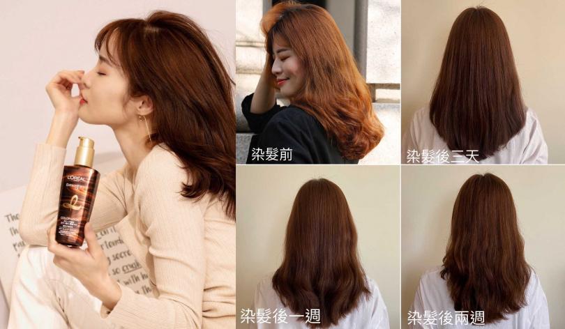 實測效果看一看~連續使用這瓶鎖色護髮精油14天,髮色維持超好。(圖/品牌提供)
