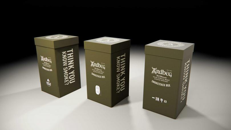 Ardbeg與三家人氣燒肉間聯名推出「Ardbeg雅柏開燻禮盒」,將於8月30日開始預購