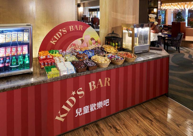 Kid's Bar提供各式各樣的零食,滿足不同小朋友的味蕾。