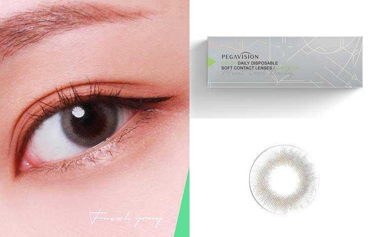 晶碩薄荷日拋軟性隱形眼鏡-清新灰/330元著色直徑為13.0mm,是現在日韓最流行的無邊框小直徑設計,加上冷色調的灰色主色,打造自然迷濛的混血感雙眸。(圖/品牌提供)