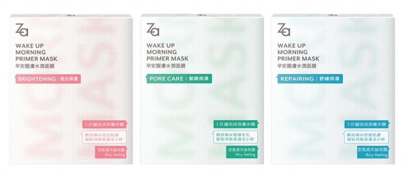 Za早安醒膚水潤面膜 (全3款)5枚入 /250元(圖/品牌提供)
