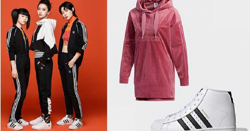 adicolor絨布連帽上衣NT3,490,Superstar 內增高鞋款NT4,090(圖/adidas提供)