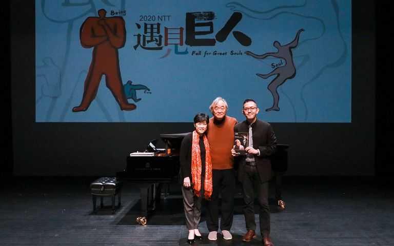 臺中國家歌劇院藝術總監邱瑗、鋼琴大師白建宇、知名樂評人焦元溥合照。