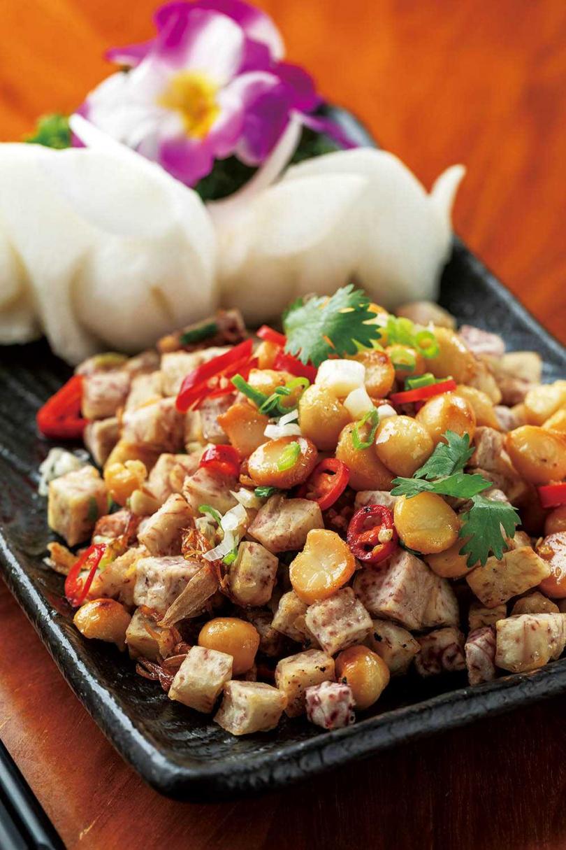 「芋香夏威夷豆」鹹酥有口感,還加了炸紅蔥頭增添香氣。(190元)(圖/林士傑攝)