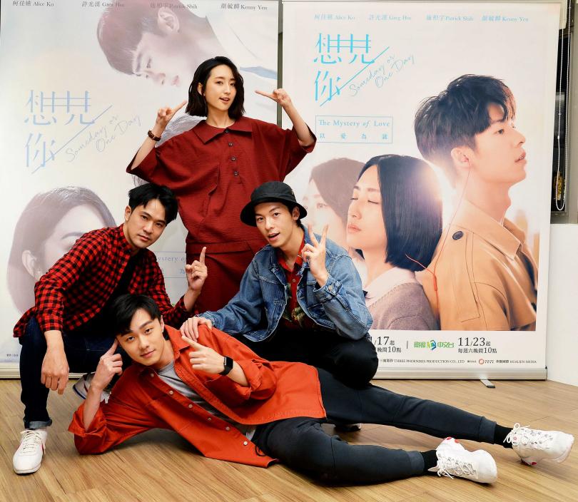 柯佳嬿、許光漢及施柏宇、顏毓麟開心慶祝新戲寫下好收視率。(圖/衛視中文台提供)