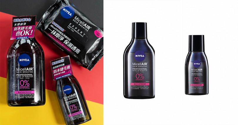 妮維雅雙層極淨卸妝水400ml/NT469,雙層極淨眼部卸妝液125ml/NT329。(圖/品牌提供)