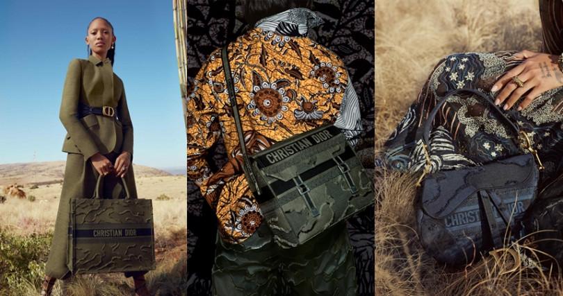 DIOR以迷彩圖紋為概念,利用立體織紋手法在多款手袋、配件及服裝上一展個性氣氛。(圖/DIOR)