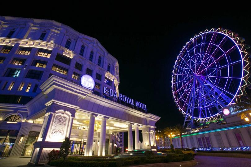 11月30日前預訂義大皇家酒店,可省10%服務費。