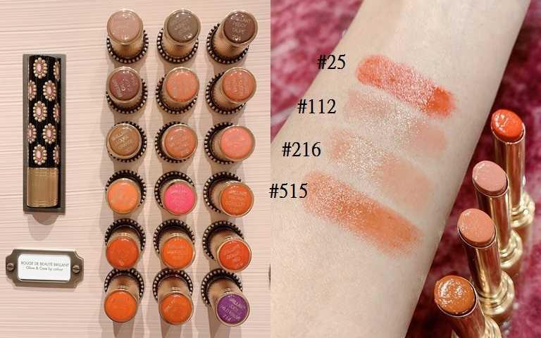 傾色琉光唇膏一共有15個色選,主打色分別為#25、#112、#216、#515。(圖/吳雅鈴攝影)