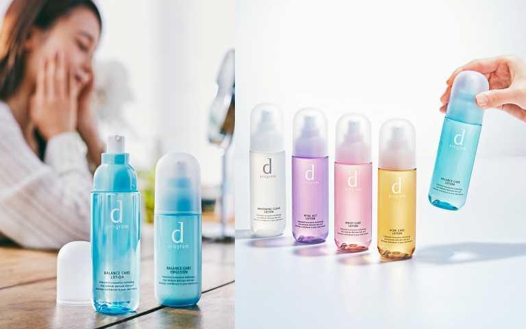 d program敏感話題美肌益生系列化妝水/1,150-1,300元;乳液1,250-1,400元(圖/品牌提供)
