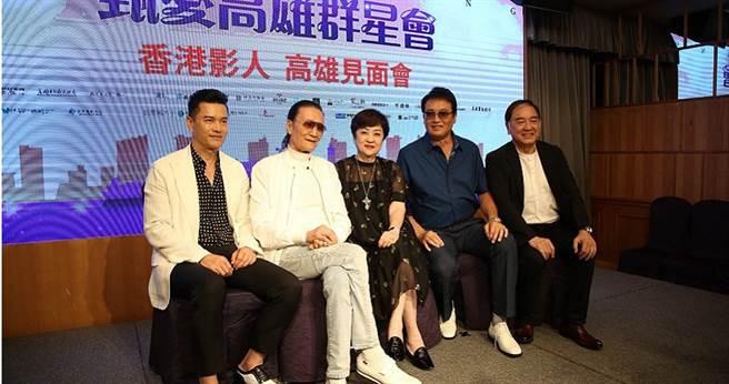 呂良偉(左起)、謝賢、甄珍、秦祥林、秦沛出席「甄愛高雄群星會」。(圖/高雄市電影館提供)