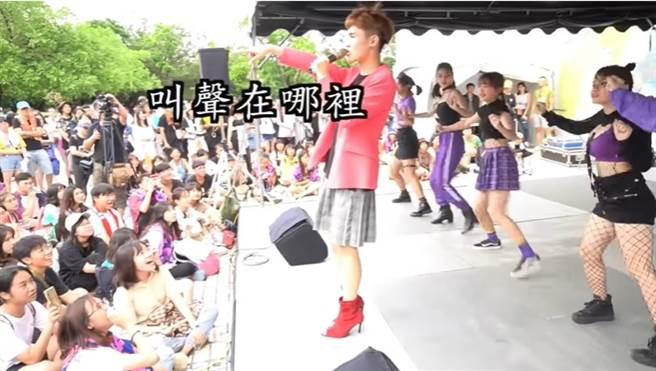 鍾明軒穿高跟鞋表演。(圖/翻攝自鍾明軒YouTube)