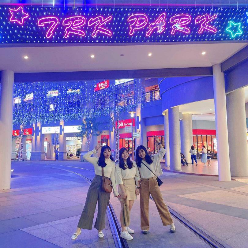 圖片來源:草衙道 Taroko Park Kaohsiung