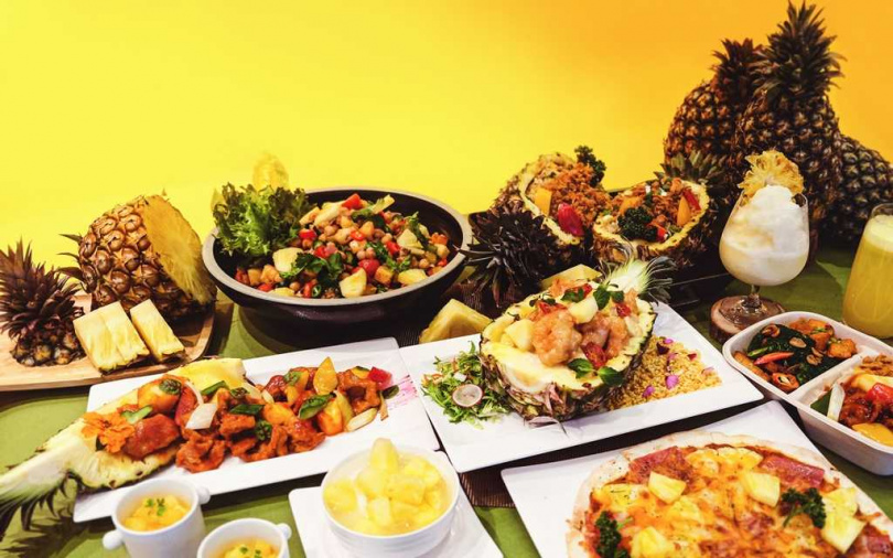 敘日全日餐廳自助餐檯的鳳梨料理。(圖/六福旅遊集團提供)