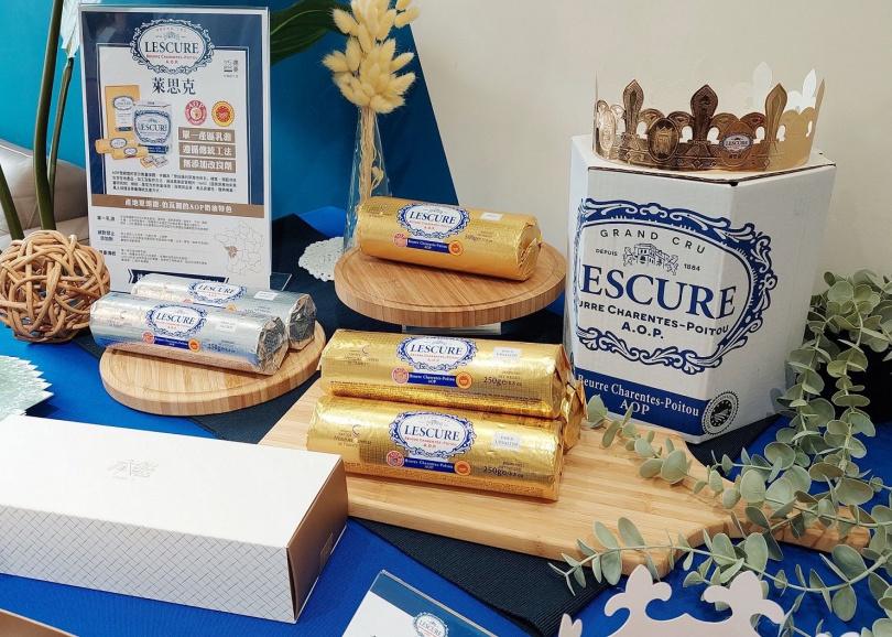 萊思克發酵奶油主要乳源來自夏朗德、夏朗德濱海、督雪夫、芳地、葉納等區域。(圖/魏妤靜攝)