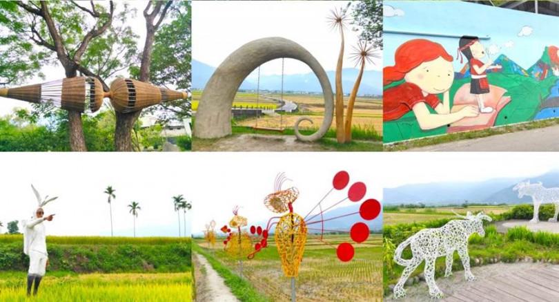 邀集國內外知名環境藝術家駐村創作,共 12 件大型戶外裝置藝術作品,沿 197 縣道設置,成為最新打卡熱點。