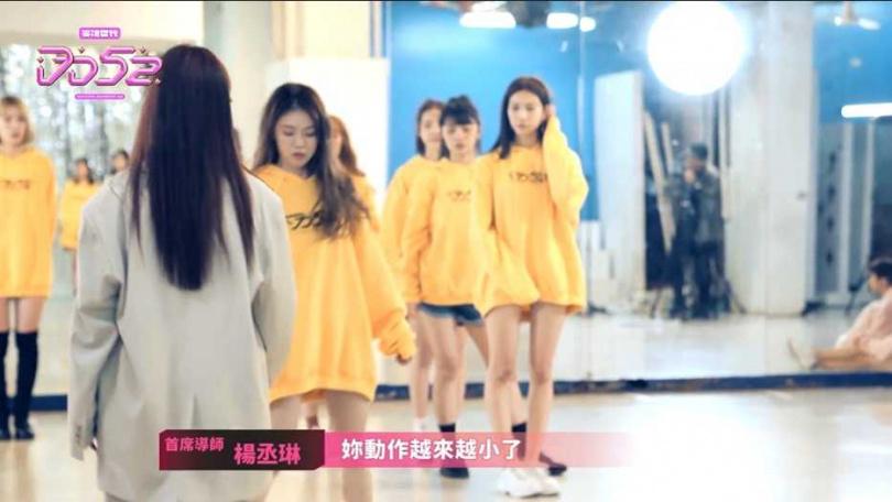 楊丞琳陪選手練舞。(圖/菱格世代DD52提供)