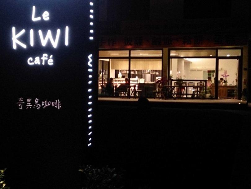 圖片來源: KiWi KiWi Cafe臉書