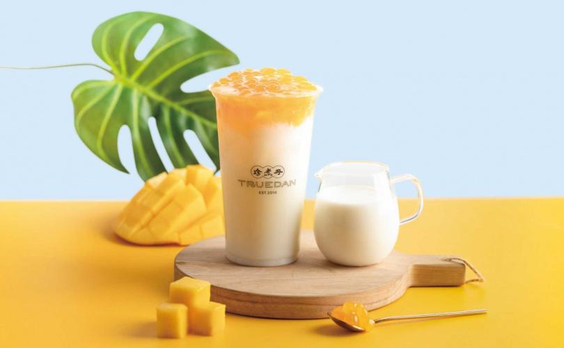 芒果珍奶。(圖/珍煮丹提供)