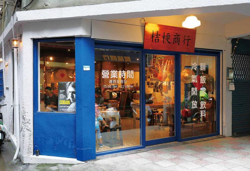 位於巷弄中的「桔梗商行」,營造古樸風情。(圖/于魯光攝)
