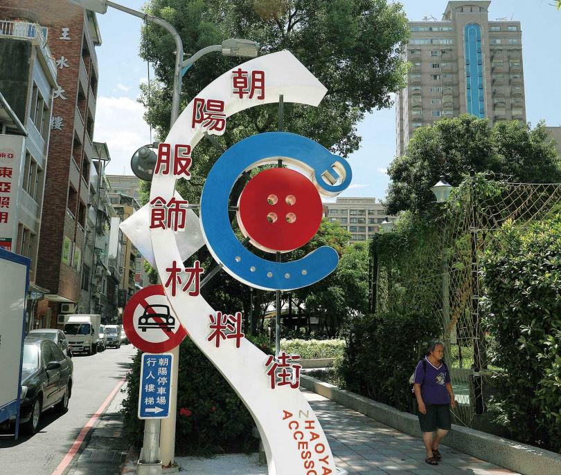 「鈕釦街」上用許多裝置藝術,來表現街區產業特色。(圖/于魯光攝)