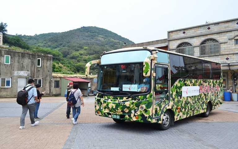 有別於一般台灣好行,在馬祖準備的巴士是獨特的迷彩版。