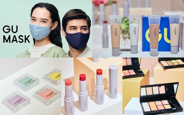 口罩系列與#4me by GU彩妝系列將在今年初登場,提供更多元化時尚體驗。(圖/GU)