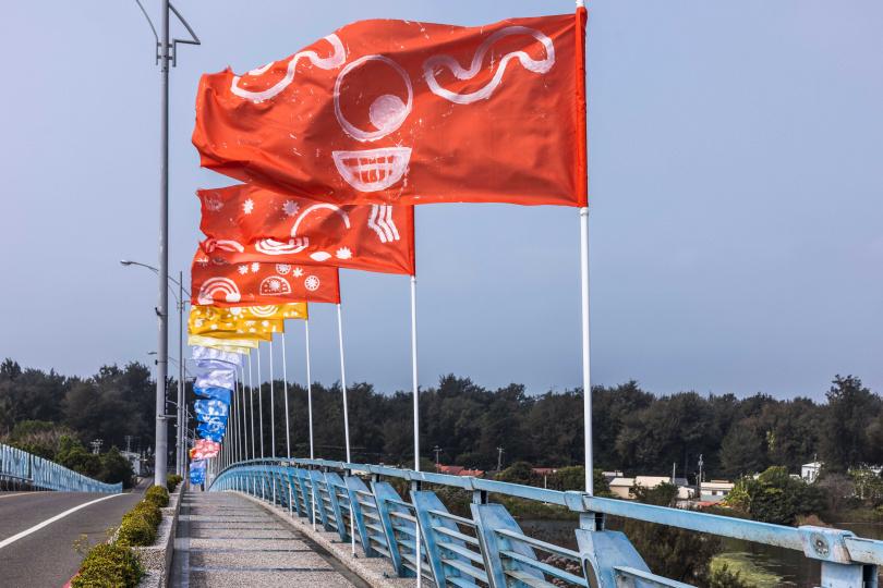 Ali Chen、億載國小漁光分校學生-作品〈漁光島國國旗〉。(圖/都市藝術工作室、台南市文化局提供)