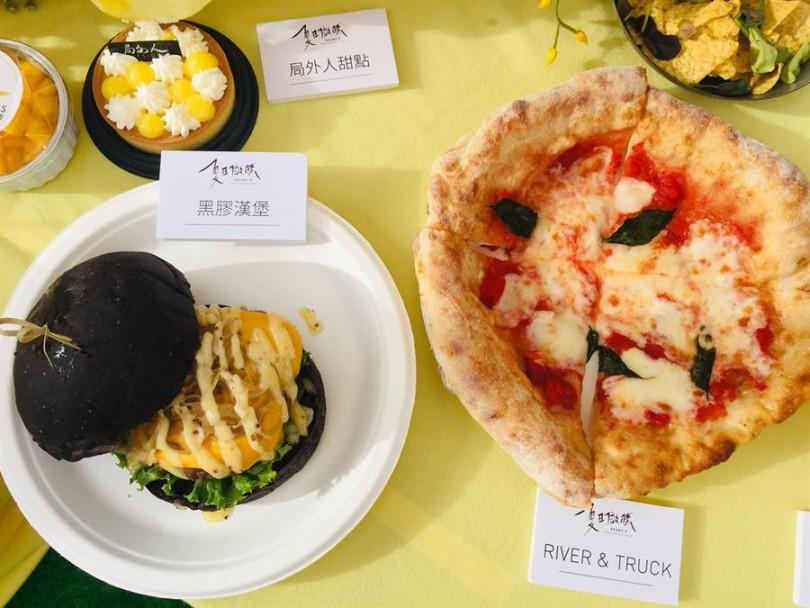 每周快閃進駐的神級美式文創餐車料理有「黑膠漢堡」的墨魚漢堡與「River &Truck」香噴噴的窯烤Pizza。