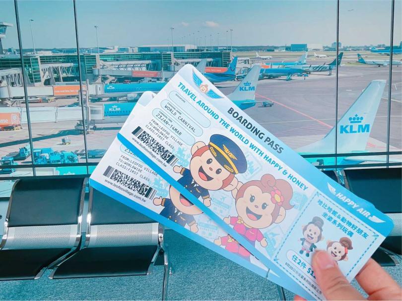 活動期間每日前100名購票入園遊客,即可獲得哈比航空限量登機證。(圖/六福村提供)