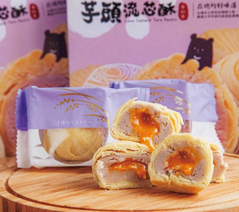 「大友食品」芋頭流芯酥+麻糬芋頭酥。(499元/各6入,樂天市場)
