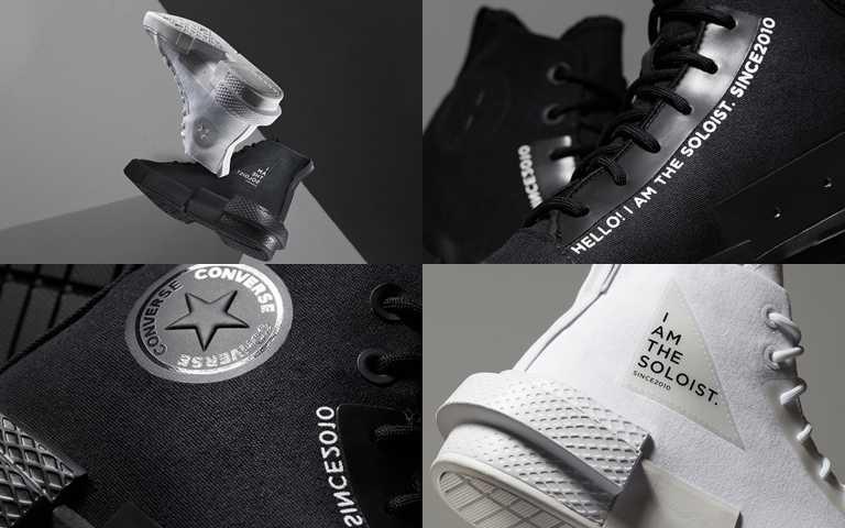 Converse x TheSoloist. Disrupt CX鞋款系列售價為NT4,480,於3月12日起於指定店點販售。(圖/Converse)