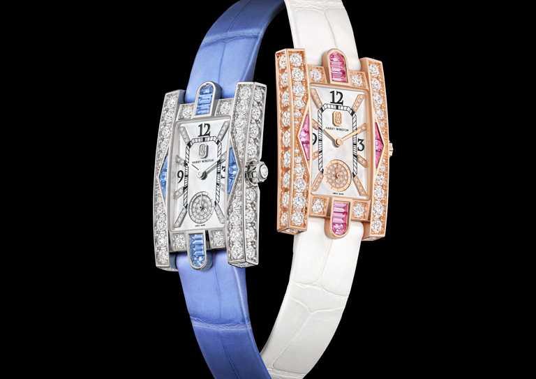 HARRY WINSTON「Avenue Classic第五大道」系列「Aurora」腕錶,(左)18K白金藍寶石款╱1,680,000元;(右)玫瑰金粉紅剛玉款╱1,640,000元。(圖╱HARRY WINSTON提供)