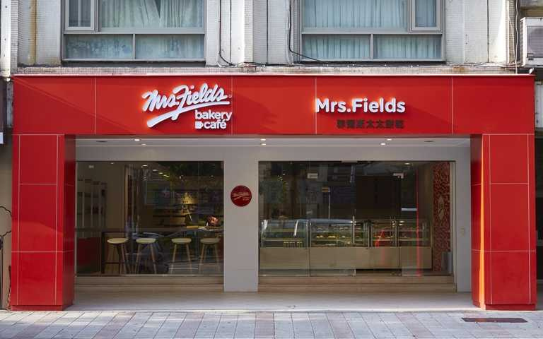「Mrs. Fields」9/17正式進軍台北蛋黃區,不用搭飛機也能一秒踏入美式生活!(圖/Mrs. Fields Taiwan)