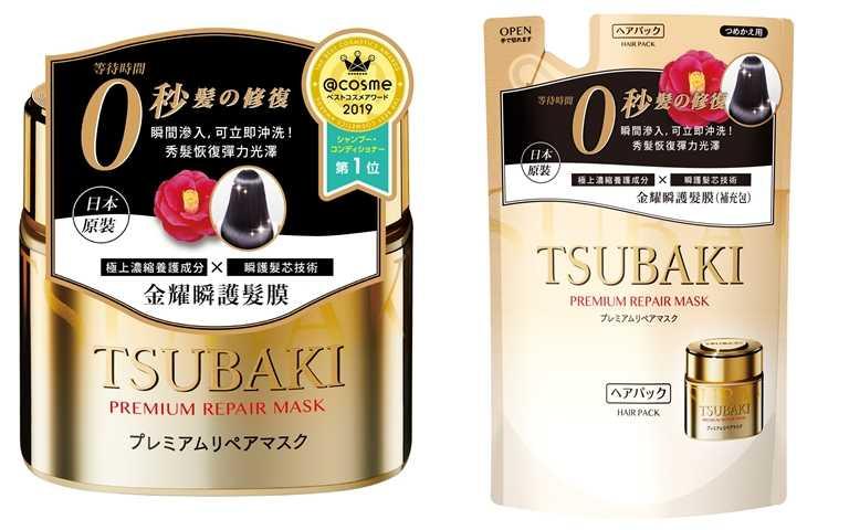 為了回饋廣大鐵粉,TSUBAKI「金耀瞬護髮膜」特別推出環保補充包。比罐裝更划算的價格(補充包150g/250元、罐裝包180g/350元),加上簡單手撕包裝設計,倒入罐中補充輕鬆不沾手!(圖/品牌提供)